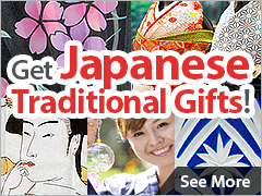 Get Japanese Traditional Gifts!