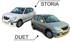 TOYOTA DUET VS DAIHATSU STORIA - Vol  170 | Used Cars for