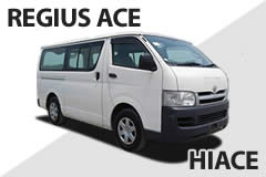 toyota regiusace versus hiace which is better vol 267 used rh picknbuy24 com Toyota Hiace Minibus Toyota Hiace Interior