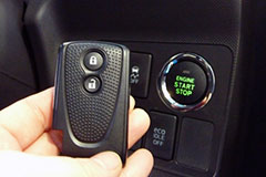 Differences Between Smart Key And Keyless Entry Vol 434 Used Cars For Sale Picknbuy24 Com