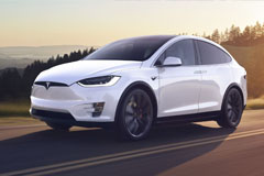 Which is the best electric car?