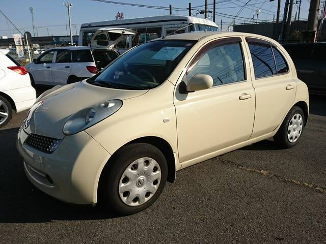 Picknbuy Com Japanese Used Cars