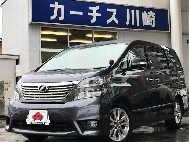 2010 toyota vellfire | ref no.0100870696 | used cars for