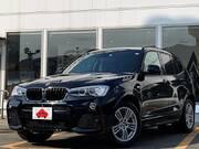 2015 BMW XDRIVE