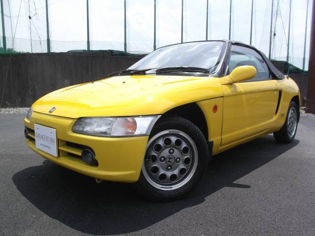 1992 Honda Beat Ref No 0120004226 Used Cars For Sale