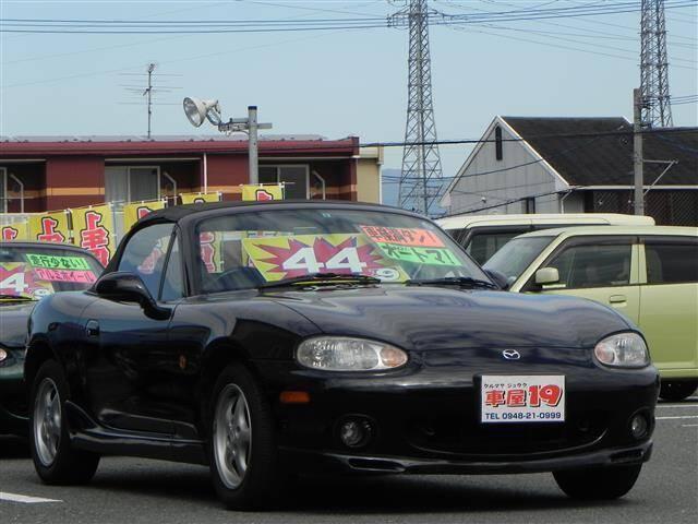 2000 Mazda Roadster Ref No 0120006724 Used Cars For Pickn24