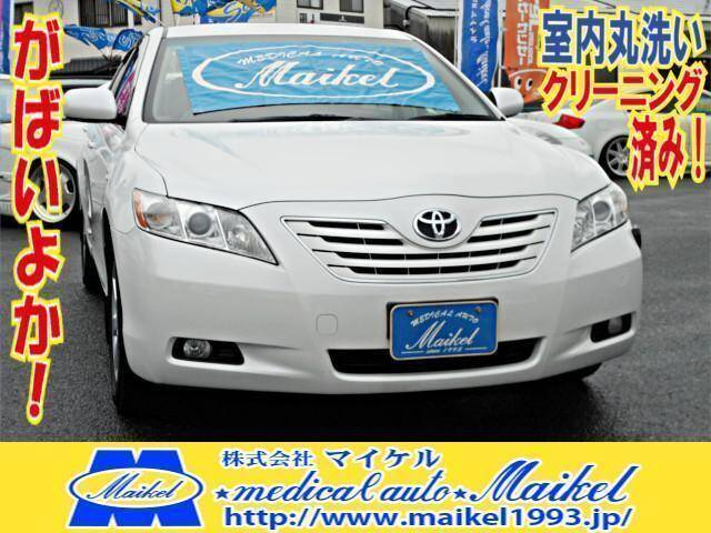 2006 Toyota Camry For Sale >> Camry