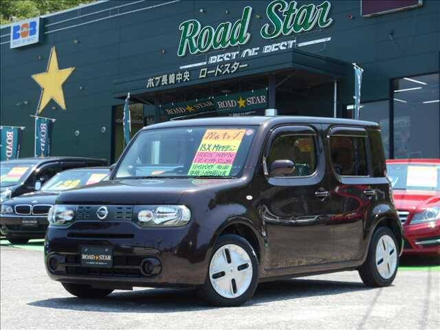 2010 Nissan Cube Ref No0120020586 Used Cars For Sale