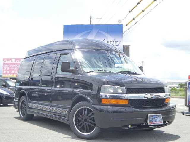 2004 Chevrolet Express Ref No0120024809 Used Cars For Sale
