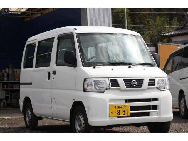 2013 Nissan Clipper Van Ref No 0120030378 Used Cars For Sale