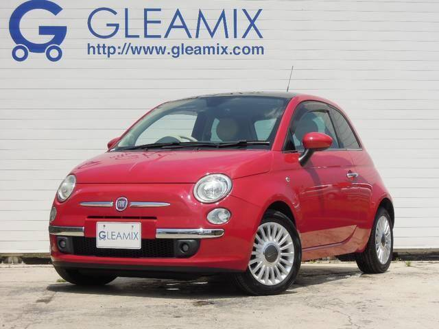 2008 Fiat 500 Ref No0120033045 Used Cars For Sale Picknbuy24
