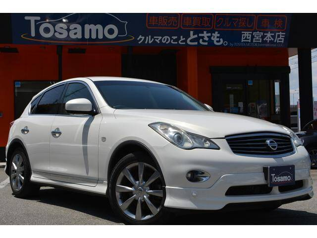 2010 Nissan Skyline Crossover Ref No0120042294 Used Cars For