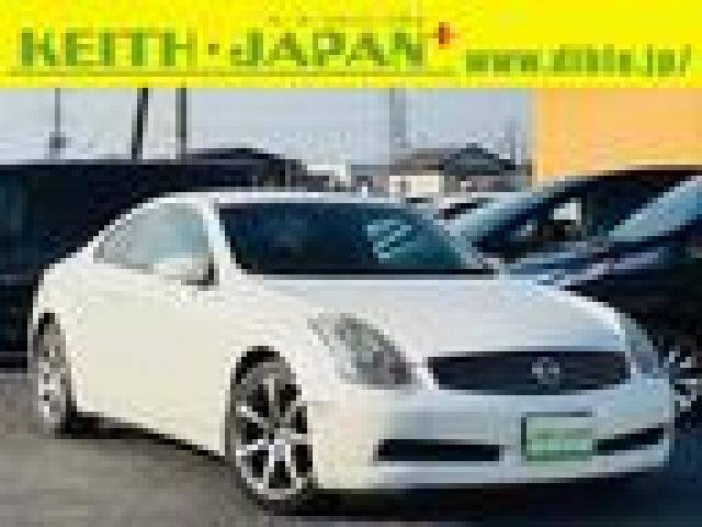 2003 Nissan Skyline Ref No0120058898 Used Cars For Sale