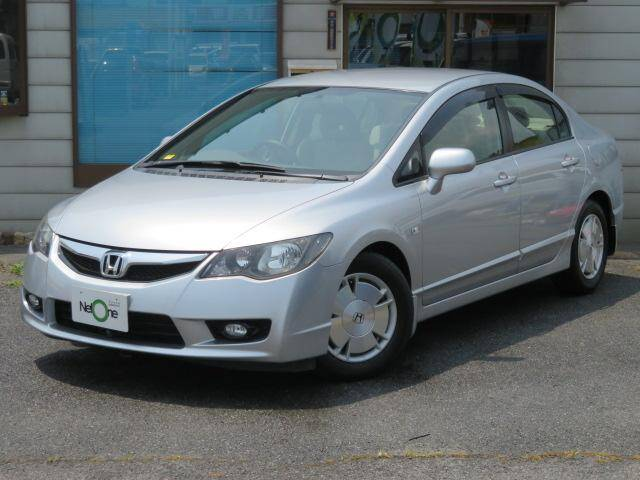 2009 Honda Civic Hybrid Ref No 0120068129 Used Cars For Sale