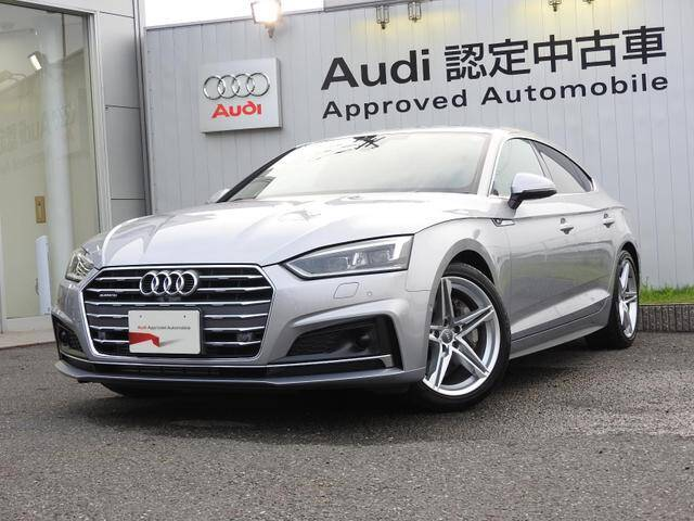 2017 Audi A5 Sportback Ref No0120093485 Used Cars For Sale