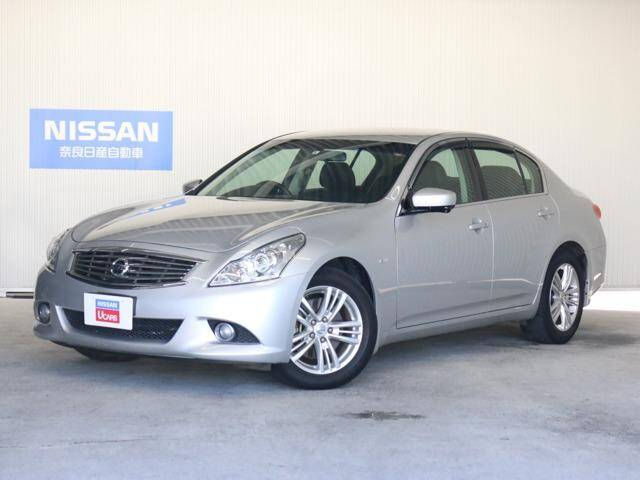 2010 Nissan Skyline Ref No0120102541 Used Cars For Sale