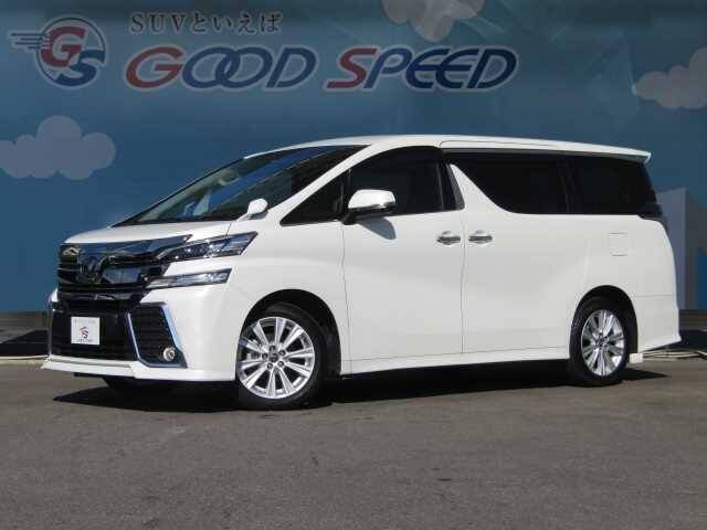 2016 Toyota Vellfire Ref No 0120123851 Used Cars For Sale