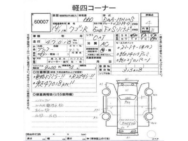 Suzuki Ac Diagram
