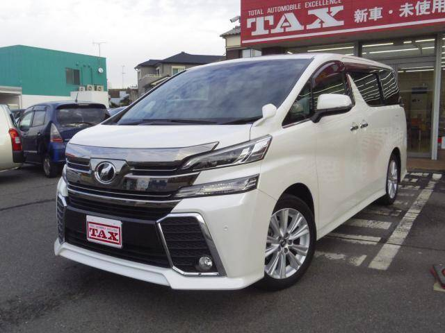 2016 Toyota Vellfire Ref No 0120127830 Used Cars For Sale