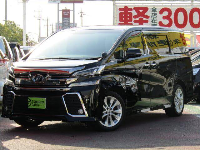 2016 Toyota Vellfire Ref No 0120128491 Used Cars For Sale
