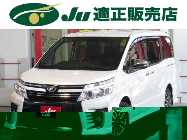 2016 Toyota Voxy Ref No 0120164947 Used Cars For Sale
