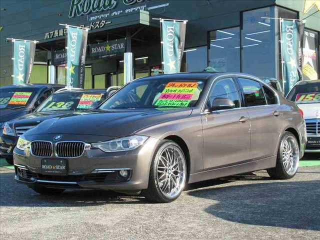 Used Bmw 3 Series For Sale >> 3 Series