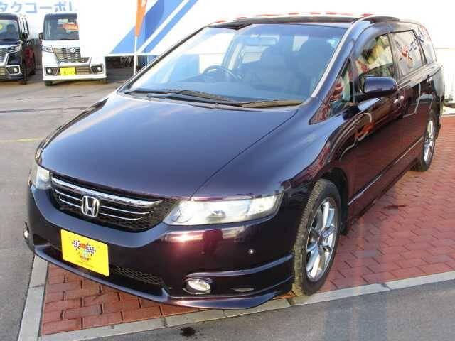 2005 Honda Odyssey For Sale >> Odyssey