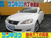 2009 TOYOTA OTHER