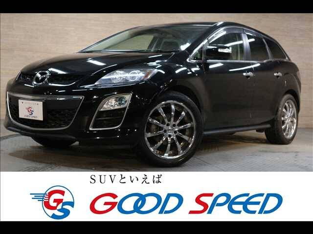 Used Mazda Cx 7 For Sale Used Cars For Sale Picknbuy24 Com