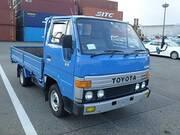 1986 TOYOTA TOYOACE TRUCK 1.5ton