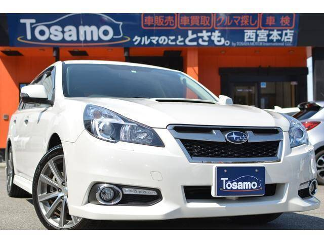 Discounted Cars Page 1343 Used Cars For Sale Picknbuy24 Com