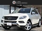 2012 MERCEDES BENZ OTHER