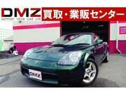 2000 TOYOTA MR-S