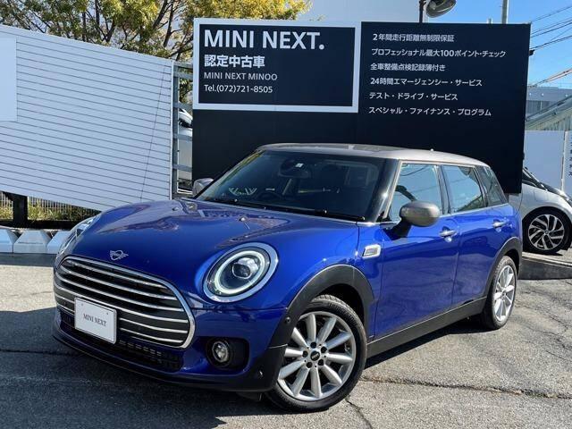 Mini 認定 中古 車