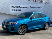 2017 BMW X4 (Left Hand Drive)