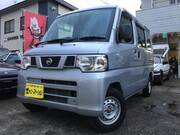 2012 NISSAN OTHER