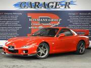 2001 MAZDA RX-7 TYPE RB