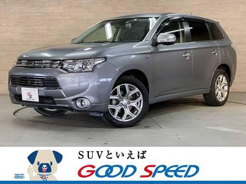 Mitsubishi Outlander PHV