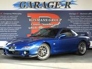 1999 MAZDA RX-7 TYPE RB S PACKAGE