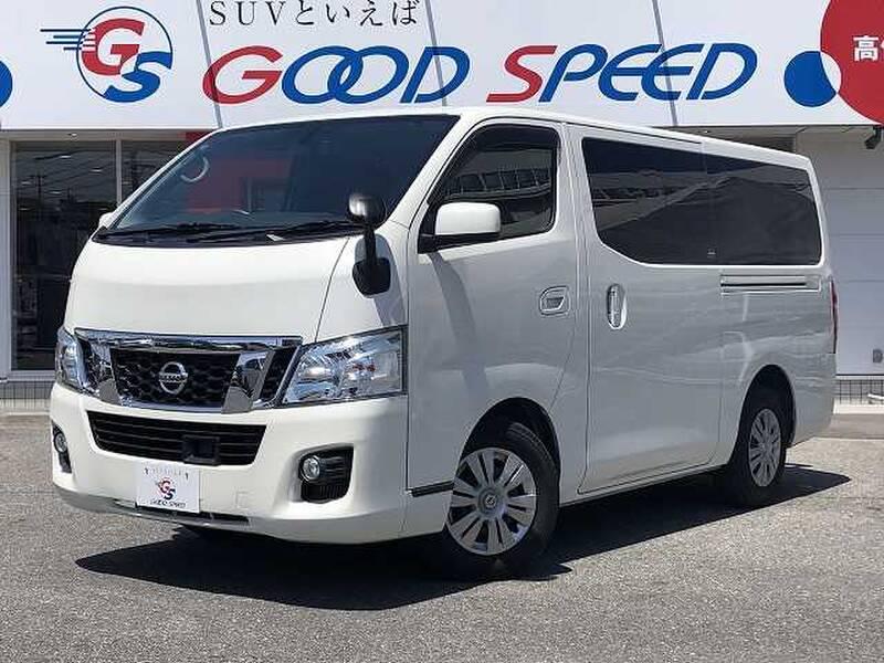 Nissan Nv350 Caravan Wagon