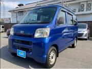 2005 DAIHATSU HIJET CARGO DX (Left Hand Drive)