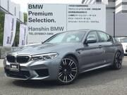 2019 BMW M5 (Left Hand Drive)