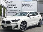 2021 BMW OTHER