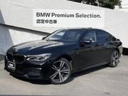 2016 BMW 7 SERIES (Left Hand Drive)