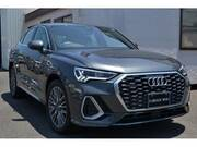2021 AUDI OTHER